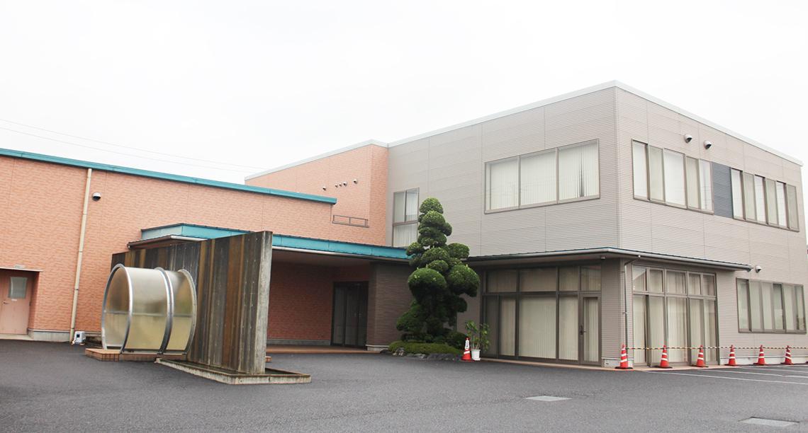 加須典礼会館